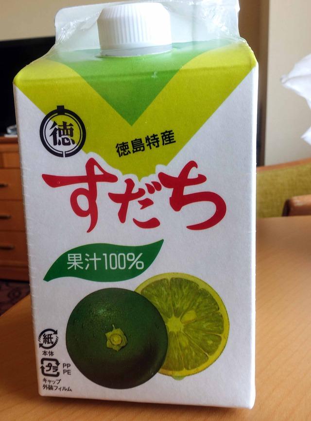 すだち果汁 100 %_edit