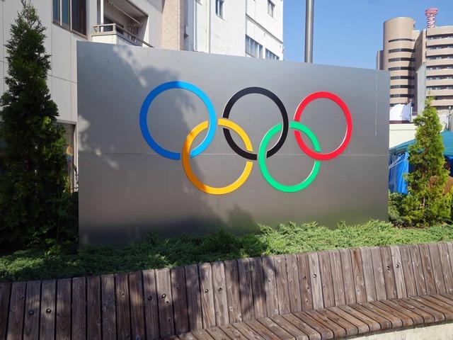 長野オリンピックメモリアルパーク 2_edit