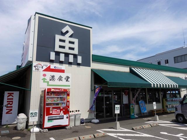 万代島鮮魚センター 2_edit