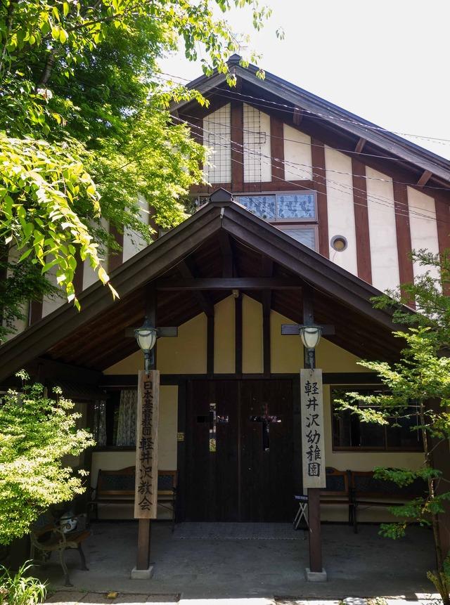 軽井沢教会 2_edit