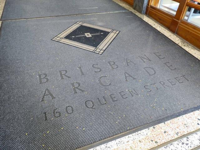Brisbane Arcade 10_edit
