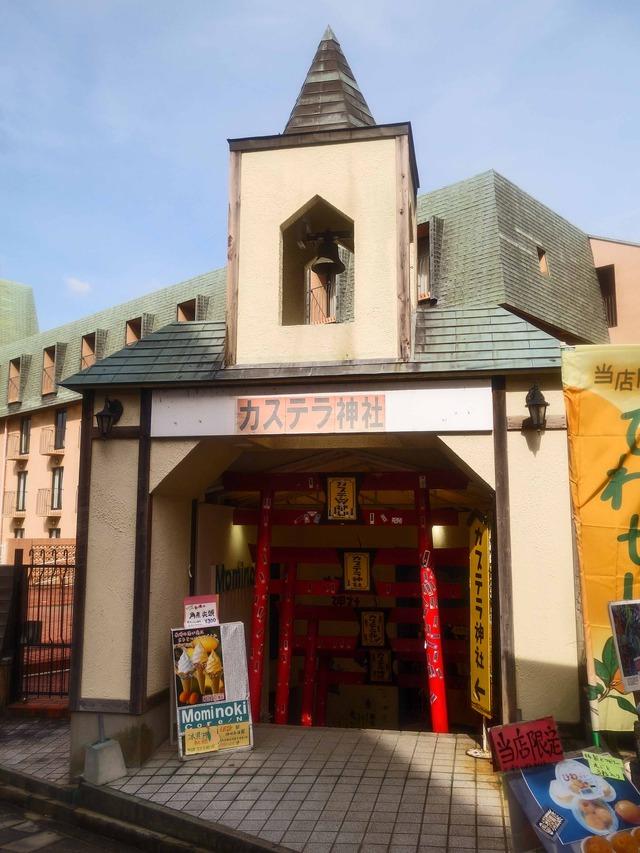カステラ神社 5_edit