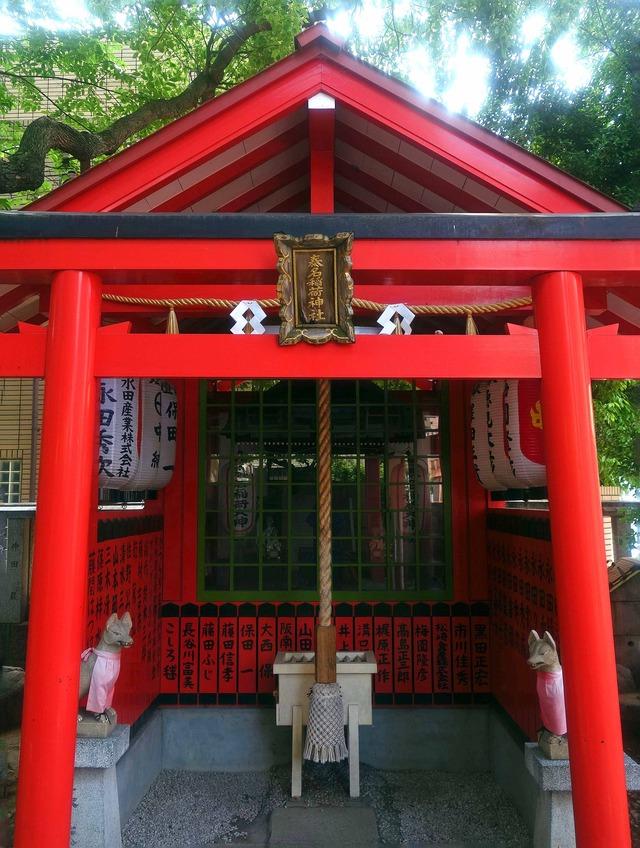 泰名稲荷神社 2_edit