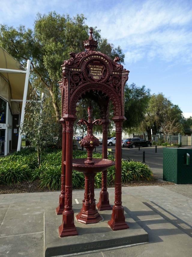 Wilkinson Memorial Fountain_edit