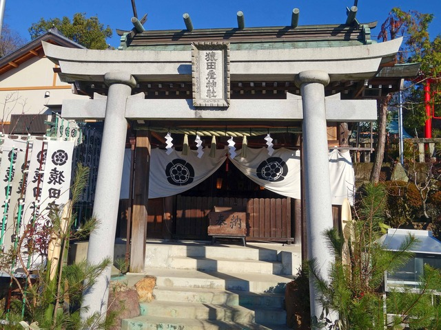 猿田彦神社 4_edit