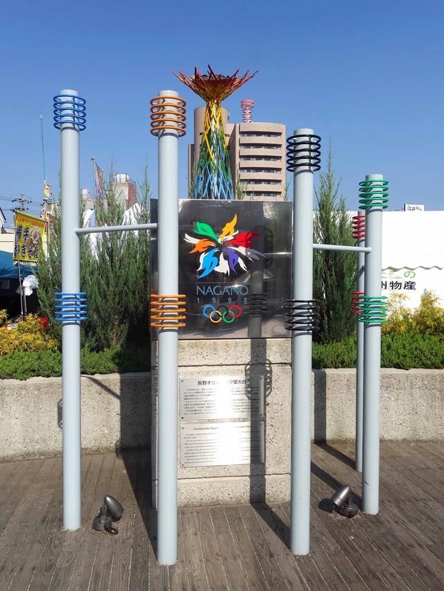 長野オリンピックメモリアルパーク 3_edit