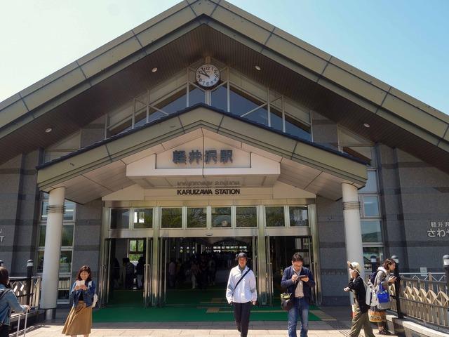 JR 軽井沢駅 3_edit