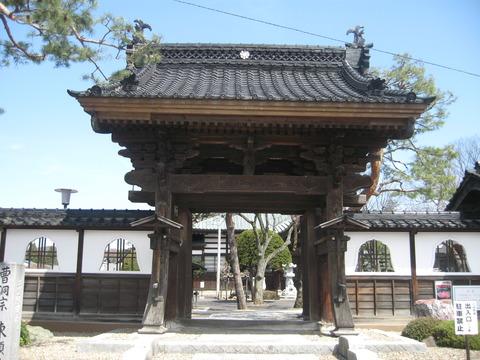 東顕寺 2