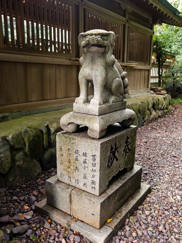 狛犬 1_edit