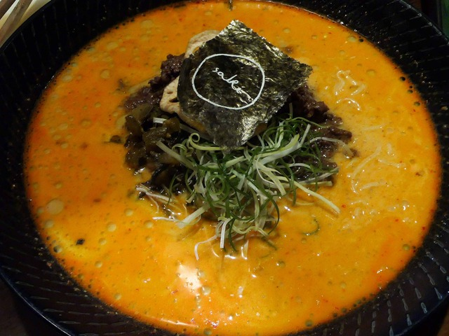 Spicy Wagyu Ramen 1_edit