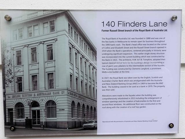 Flinders Lane 3_edit