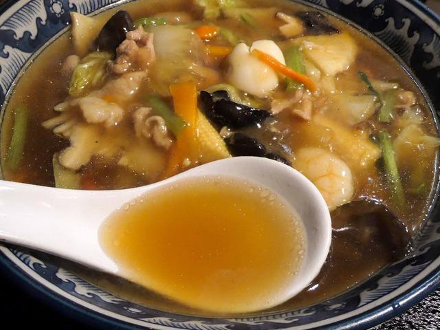 広東麺 3_edit