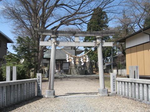三ツ石神社 1