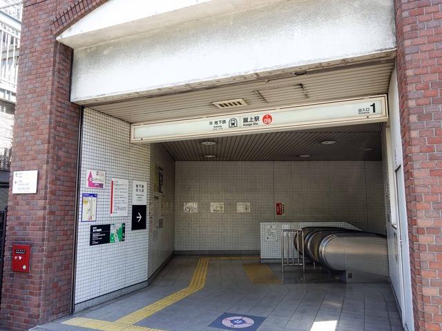 地下鉄東西線蹴上駅_edit