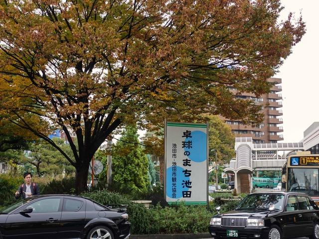 阪急宝塚線池田駅前 2_edit