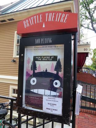 Brattle Theatre 1_Brattle St_Cambridge_edit
