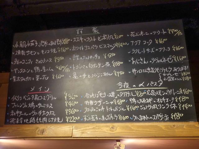 黒板メニュー_edit