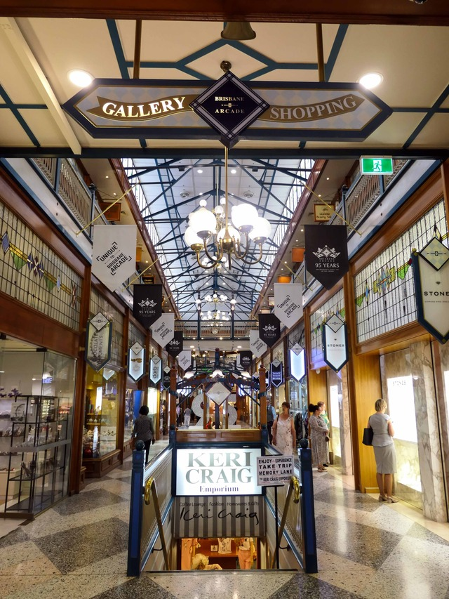 Brisbane Arcade 13_edit