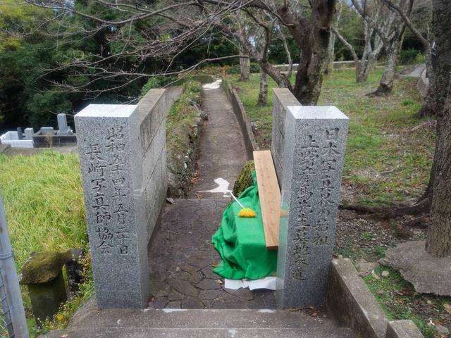 上野彦馬の墓 2_edit