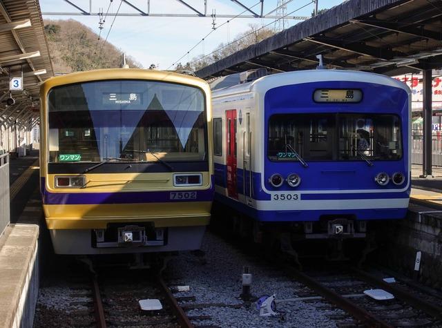 修善寺駅 2_edit
