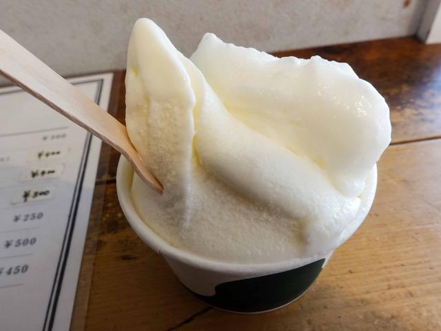 山のミルク&レモン 3_edit