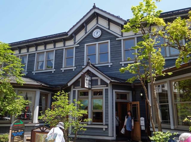 軽井沢観光会館 2_edit