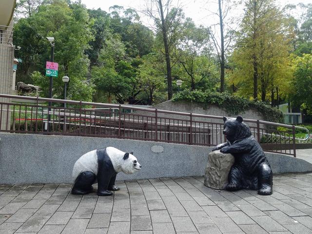 パンダとクマのオブジェ_edit