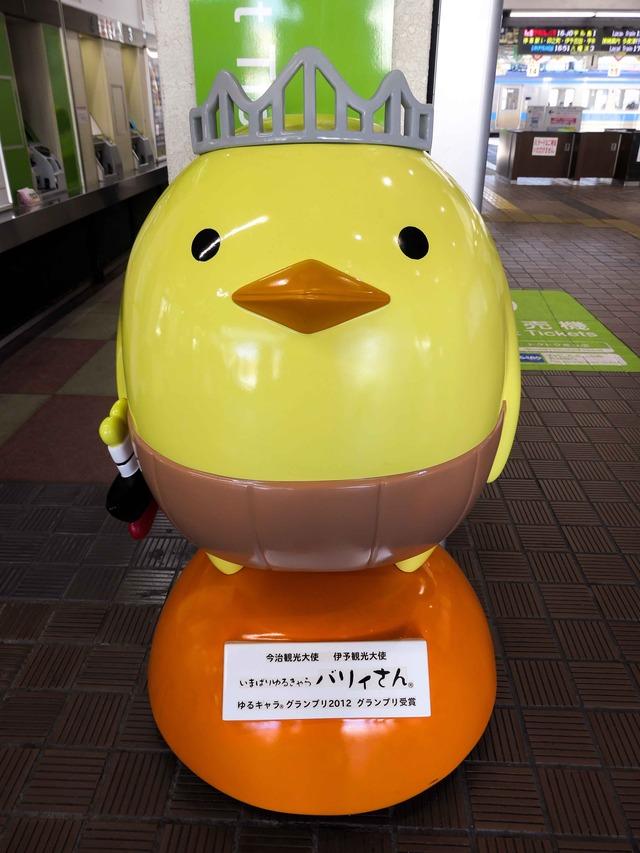 JR 松山駅 5_edit