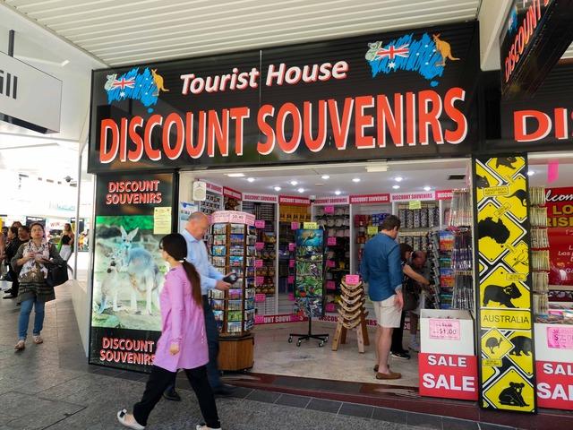 Discount Souvenirs 2_edit