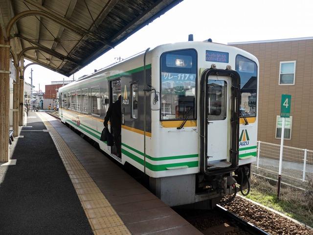 JR 七日町駅 7_edit