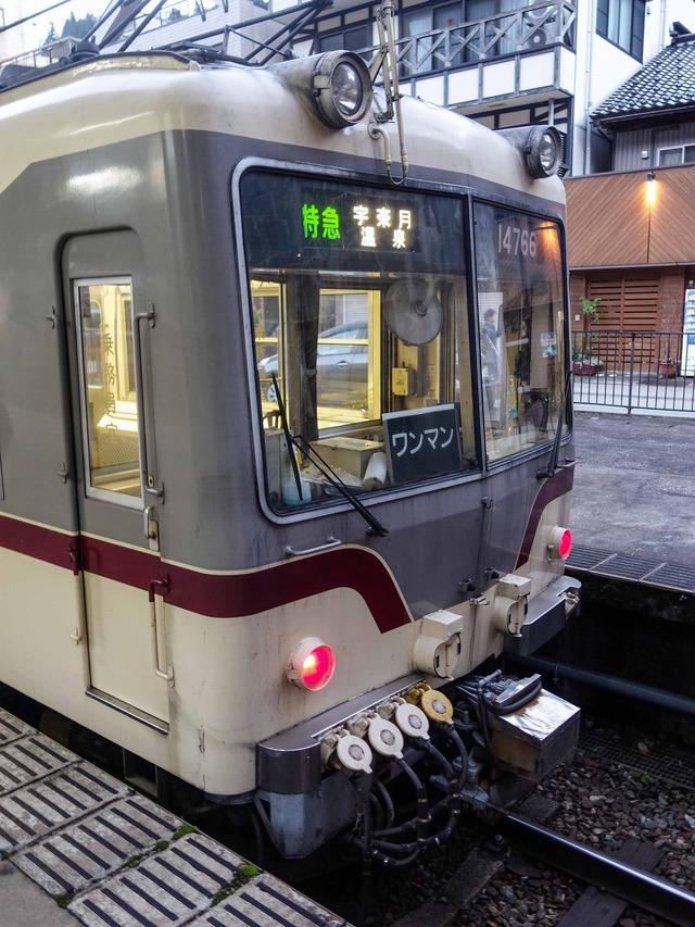 宇奈月温泉駅 2_edit