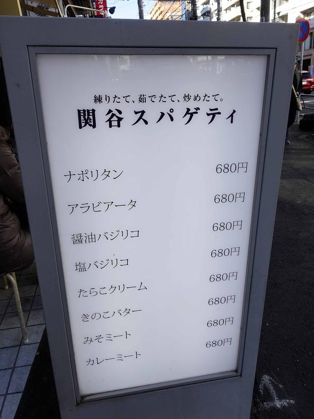 店頭メニュー 1_edit