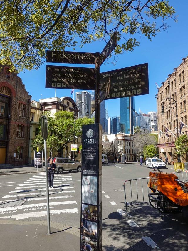 George St と Hickson Rd の交差点_edit
