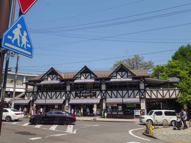 駅舎旧軽井沢_edit