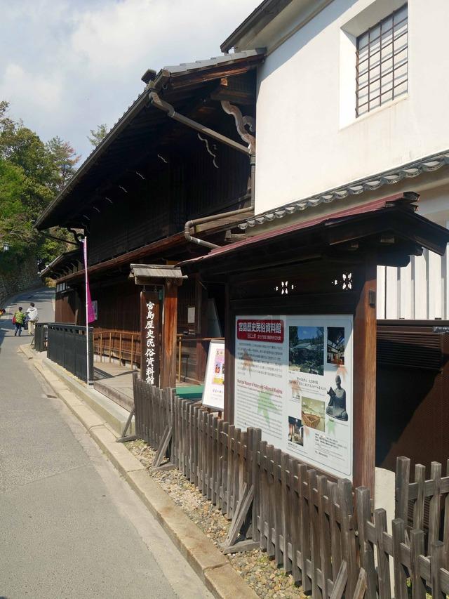 宮島歴史民俗資料館 1_edit