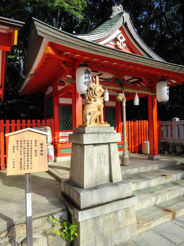 蛭子神社 2_edit