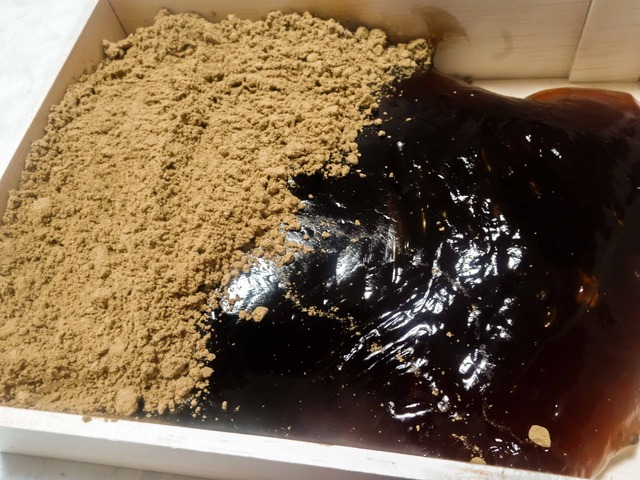 わらび餅,ほうじ茶粉末 1_edit