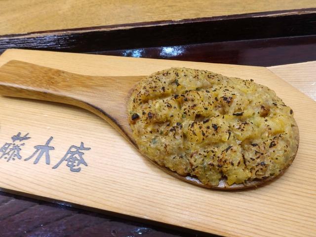 蕎麦焼き味噌 1_edit