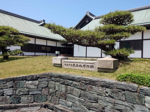 徳島城博物館 2_edit
