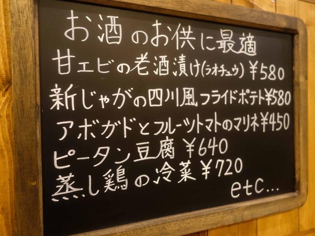 黒板メニュー 1_edit