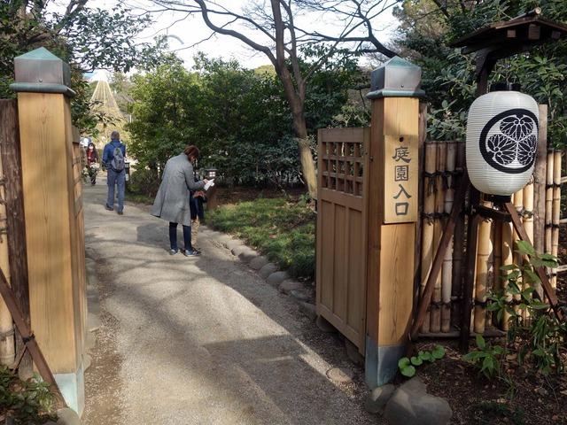 庭園入口_edit