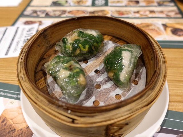 Spinach Dumpling with Shrimp 2_edit