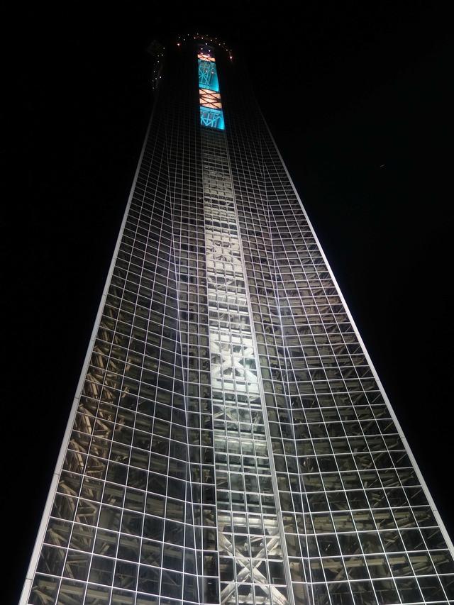 夜の海峡ゆめタワー 8_edit
