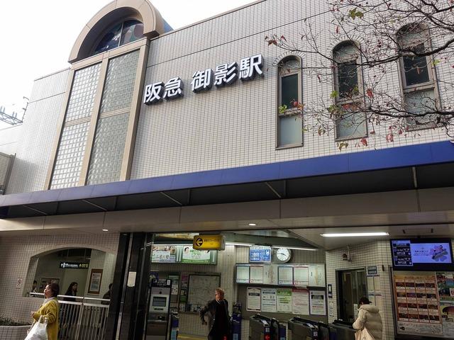 阪急御影駅_edit