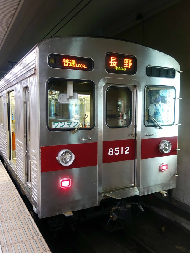 長野電鉄長野駅ホーム 12_edit