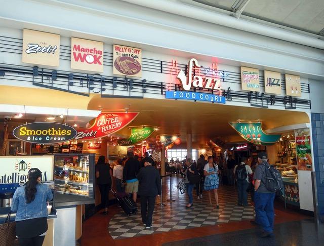 Jazz Food Court 5_ターミナル 1 Cゲート_edit