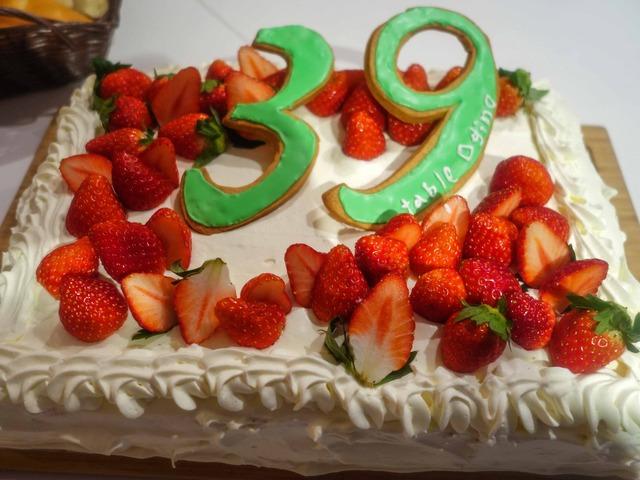 イチゴとピスタチオの39ショートケーキ 4_edit