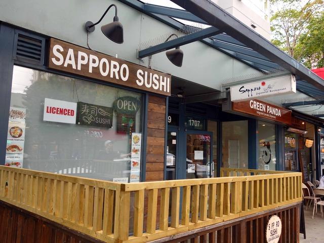 Sapporo Sushi@Robson St_edit