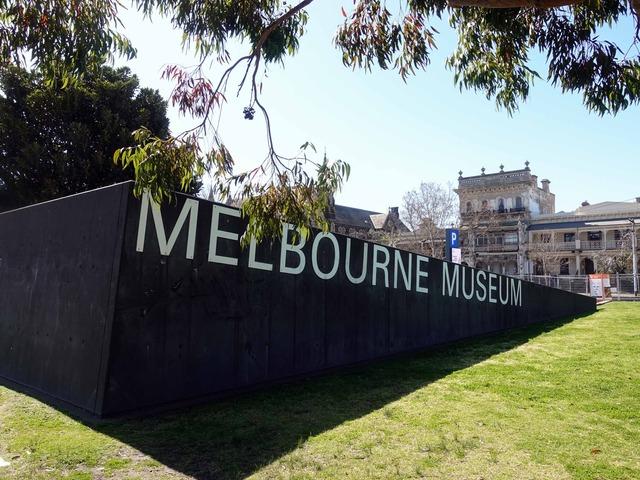 メルボルン博物館 1_edit