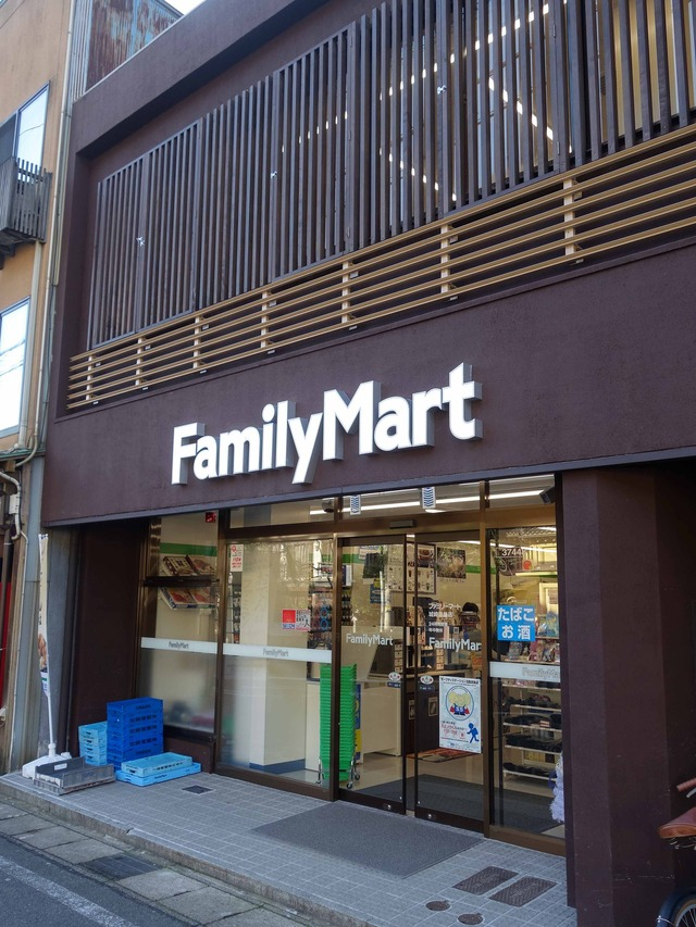 Family Mart_edit